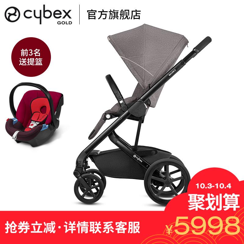 新品德国cybex BALIOS S高景观婴儿推车 双向轻便可折叠手推车