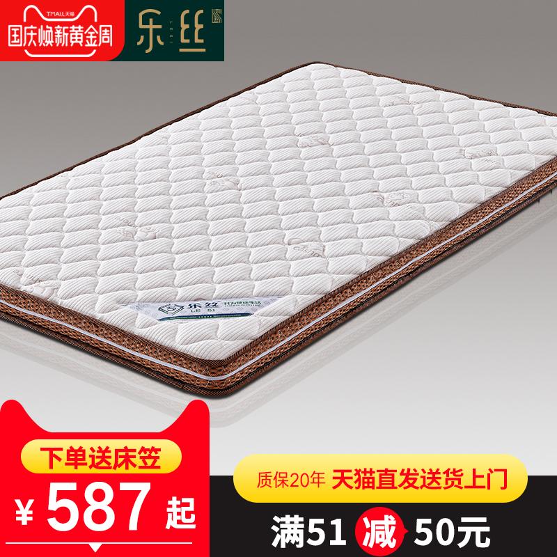 棕榈床垫棕垫1.5米床1.8m经济型软硬两用椰棕棕榈床垫定做护腰椎