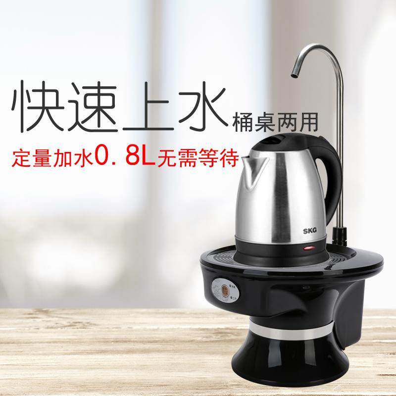 优琪智能桶装水抽水器 充电纯净水吸水压水器饮水机支架上水器