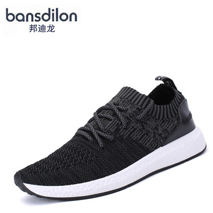 Men's Sneaker 2018 new autumn Korean version of the trend of wild sports casual canvas shoes running
