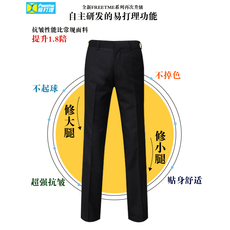 Classic trousers Others g2000