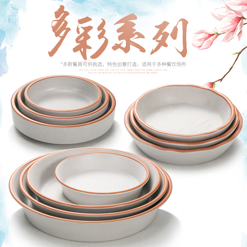 A5 imitation porcelain tableware hotpot restaurant Japanese - style seasoning sauce dish small bowl of noodles in soup bowl round dish of deep dish of pickled fish bowl