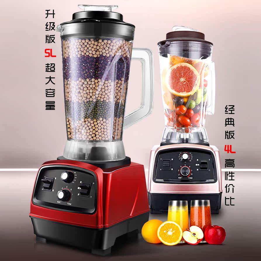 韩伟破壁机M450商用豆浆机大容量5升l五谷现磨无渣早餐店料理机