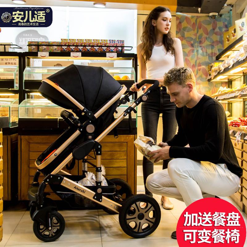 Četyrëhkolësnaâ stroller Child fitness  Bb