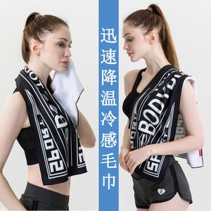 冷感运动毛巾擦汗巾降温速干男女跑步健身吸汗定制手腕篮球冰凉巾