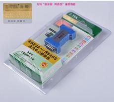 Конвертер Z/tek Z-TEK RS232 RS485 232