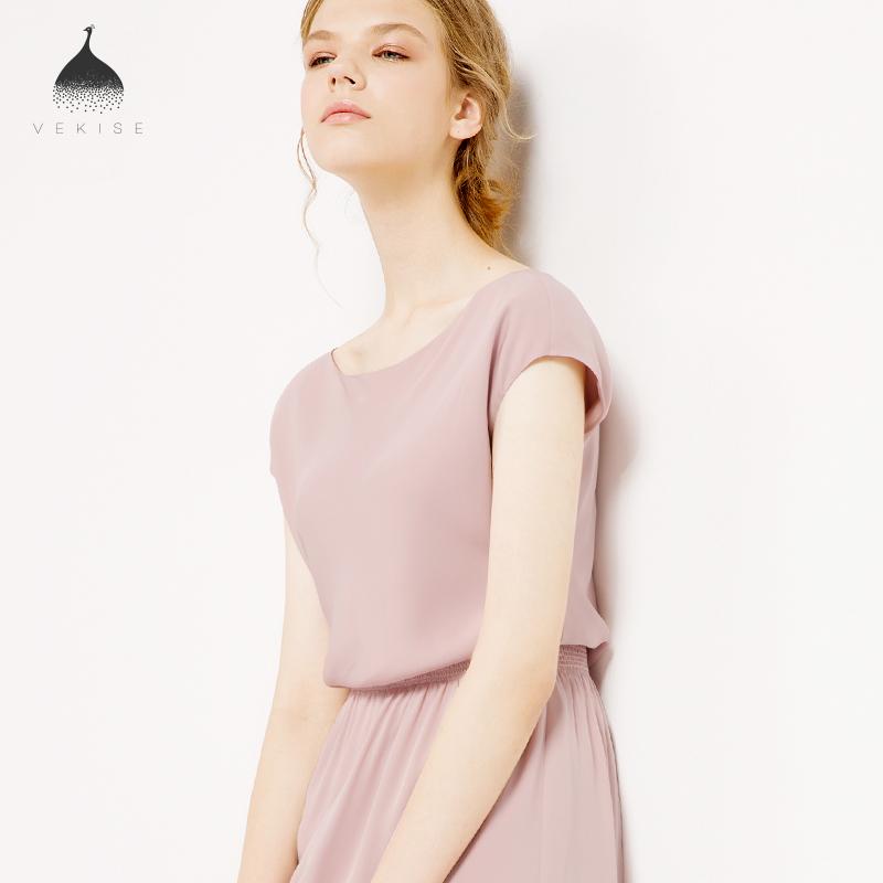 藕粉色真丝连衣裙女夏2018新款纯色短袖气质桑蚕丝过膝中长款裙子