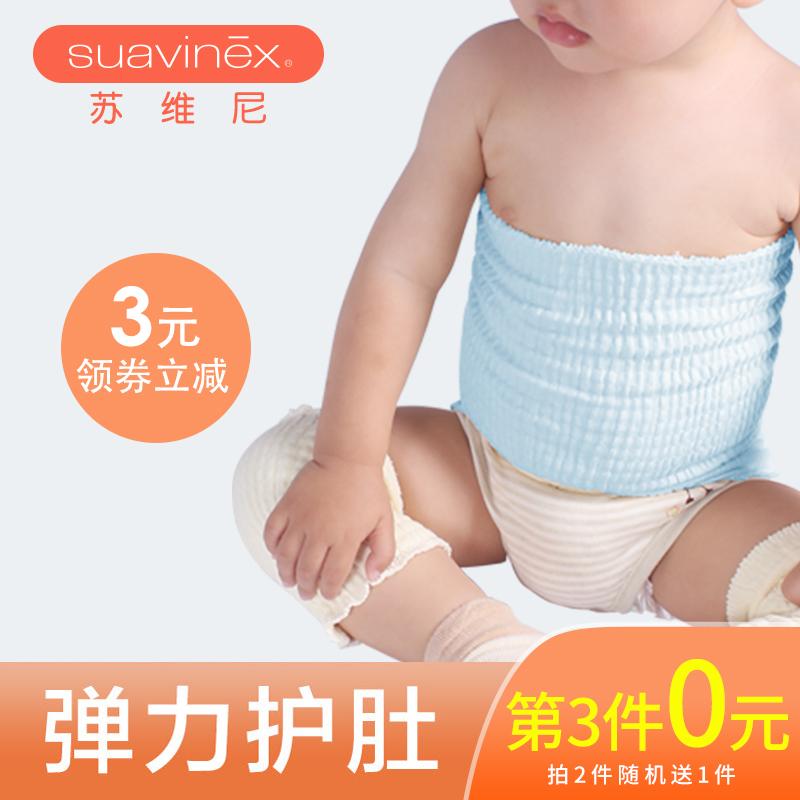 宝宝护肚围纯棉婴儿护肚脐围夏季儿童护肚子肚兜新生儿通用薄款