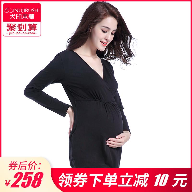 日本犬印孕妇打底衫产后贴身内衣产妇家居服保暖哺乳月子服秋冬