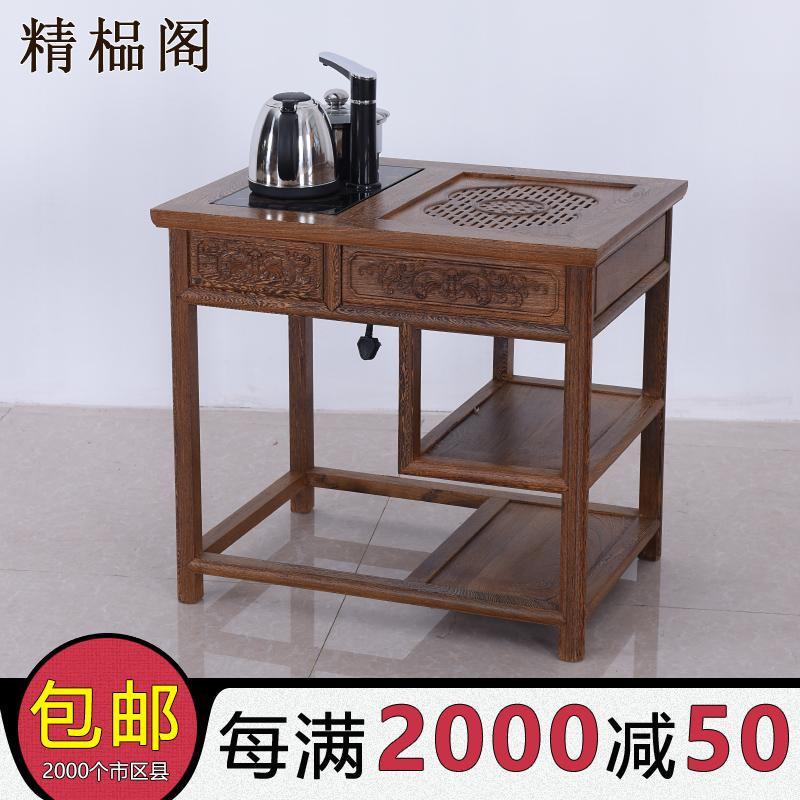 鸡翅木红木小茶桌简约家用迷你阳台功夫中式实木茶台茶艺桌茶水架