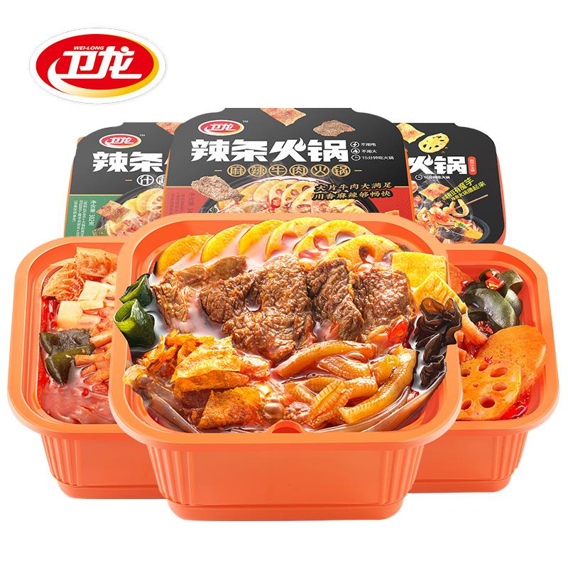 【卫龙旗舰店】辣条小火锅2盒麻辣味牛油肉食自热方便速食自助锅