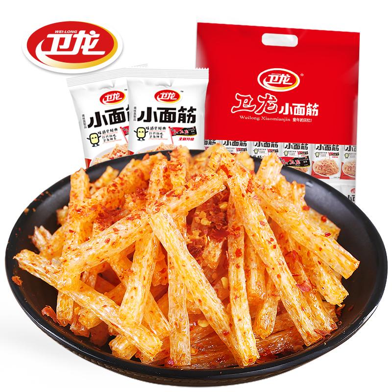 【卫龙旗舰店】小面筋280g*2经典辣条香辣零食小吃麻辣休闲食品