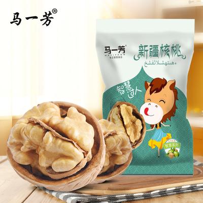 新疆原味坚果纸皮核桃 500g