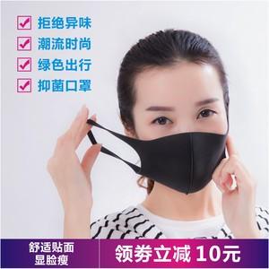 抖音明星同款韩版可清洗儿童时尚口罩男女款防尘防雾霾透气冬季潮