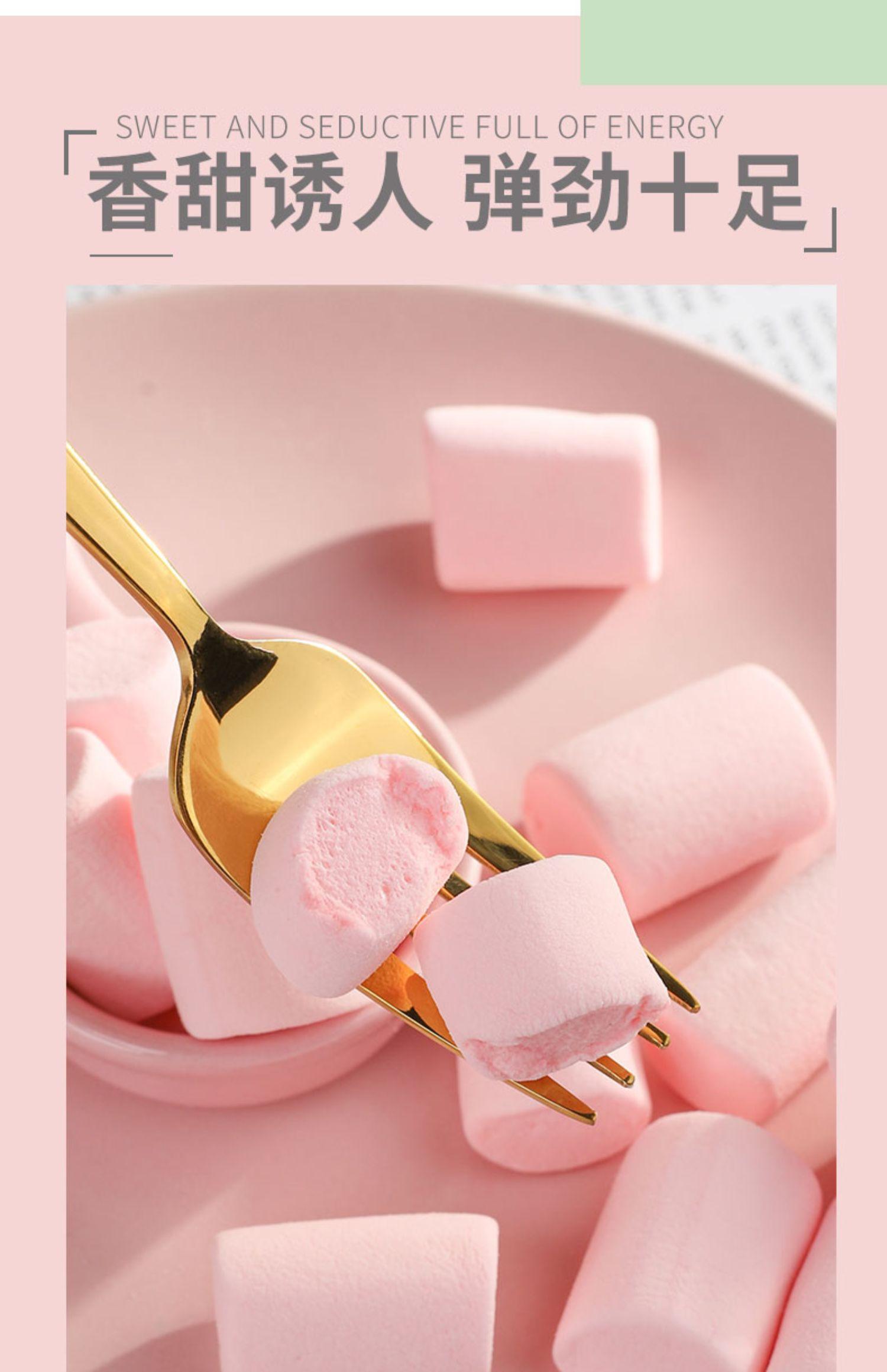 【拍6件】IMINT棉花糖6包