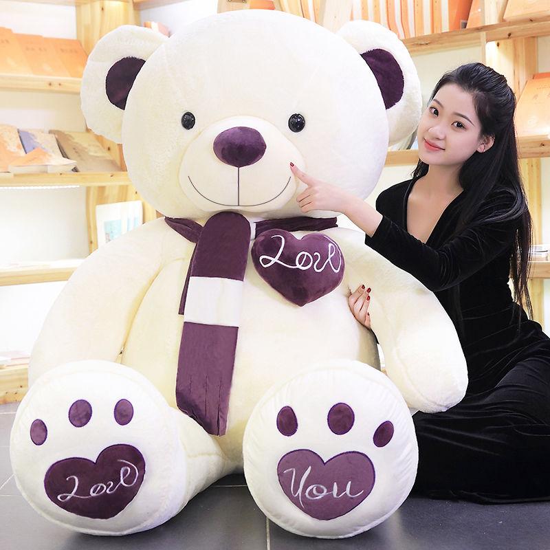 1.2米公仔布娃娃毛绒玩具熊大号熊猫玩偶可爱抱枕女生孩生日礼物