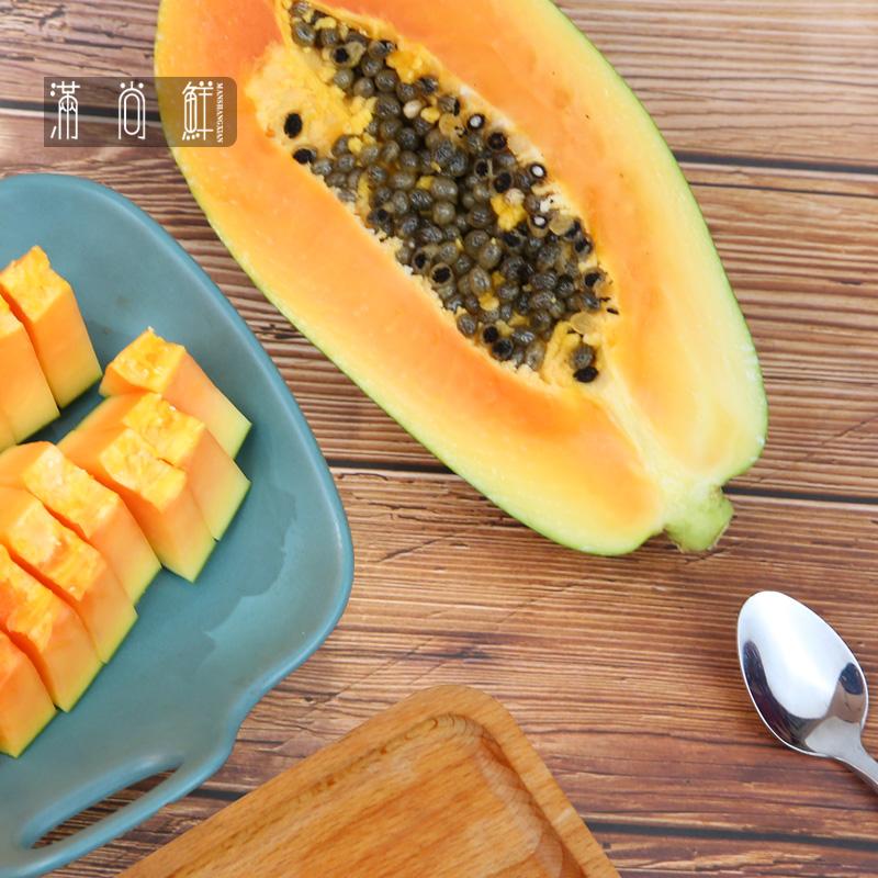 云南红心木瓜树上熟牛奶新鲜当季水果发10斤批发包邮非海南青木瓜