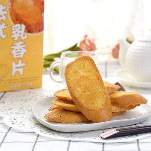 面朋包友法式乳香片面包干250g香酥脆烤面包片早餐休闲芝士味零食