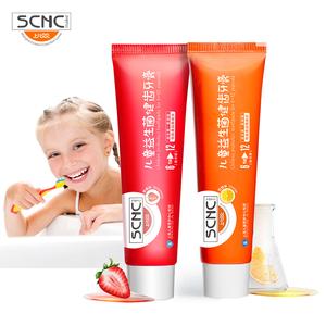 上儿贝贝儿童牙膏6-12岁换牙期含氟可吞咽小孩宝宝3-6岁防蛀正品