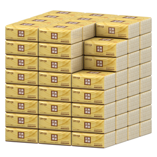 10包竹炭抽纸家用卫生纸巾实惠装面巾纸餐巾纸抽整箱批小包装家庭