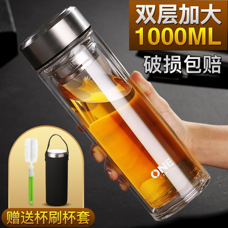Double glazing glass high - capacity car male ms tea adiabatic custom hockey thickening tea cups