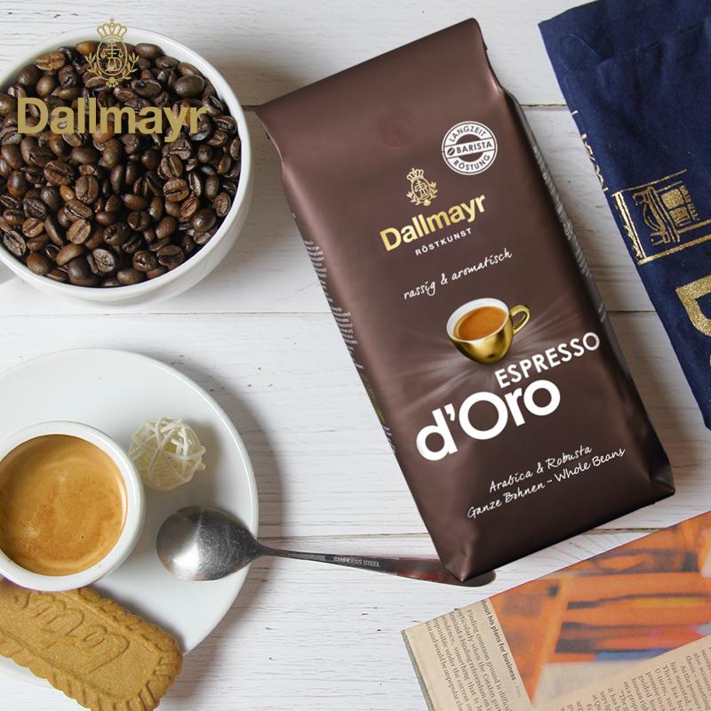 dallmayr达尔麦亚 德国原装进口意式espresso咖啡豆200g 深度烘焙