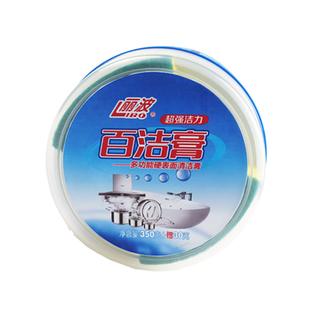 【丽波】 多功能强力去污清洁膏 不锈钢瓷砖灶具台清洁清洗剂家用