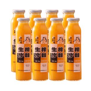 沙棘汁野山坡300ml*8瓶装吕梁 野生生榨沙棘果汁饮料山西特产整箱