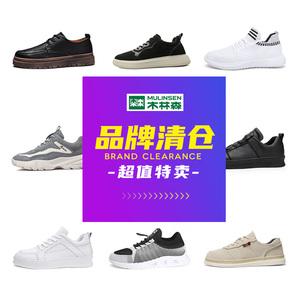 木林森男鞋断码清仓品牌运动跑步鞋高帮鞋秋季皮鞋小白鞋潮鞋板鞋