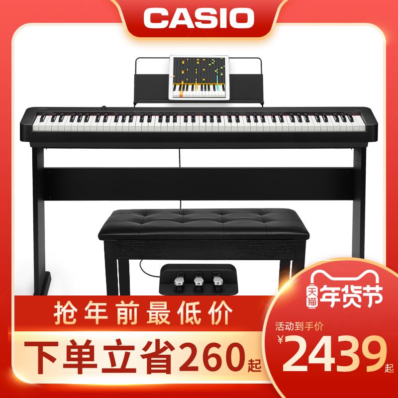 卡西欧电钢琴EP-S120专业成人儿童初学88键重锤电子数码钢琴便携 -