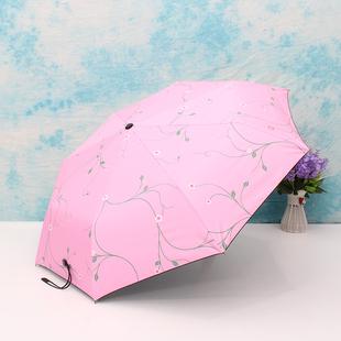 雨傘三折疊黑膠遮陽傘防紫外線女生小清新