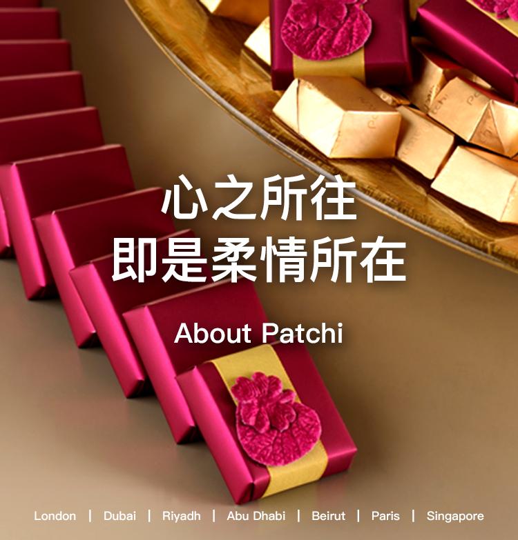 心之所往即是柔情所在About patchLondoAbu dhabi-推好价 | 品质生活 精选好价