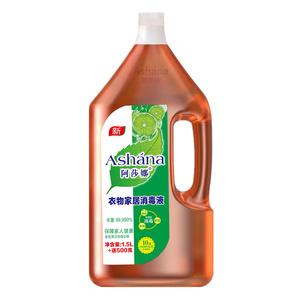 【消毒液2L】阿莎娜家用喷雾医预防感染
