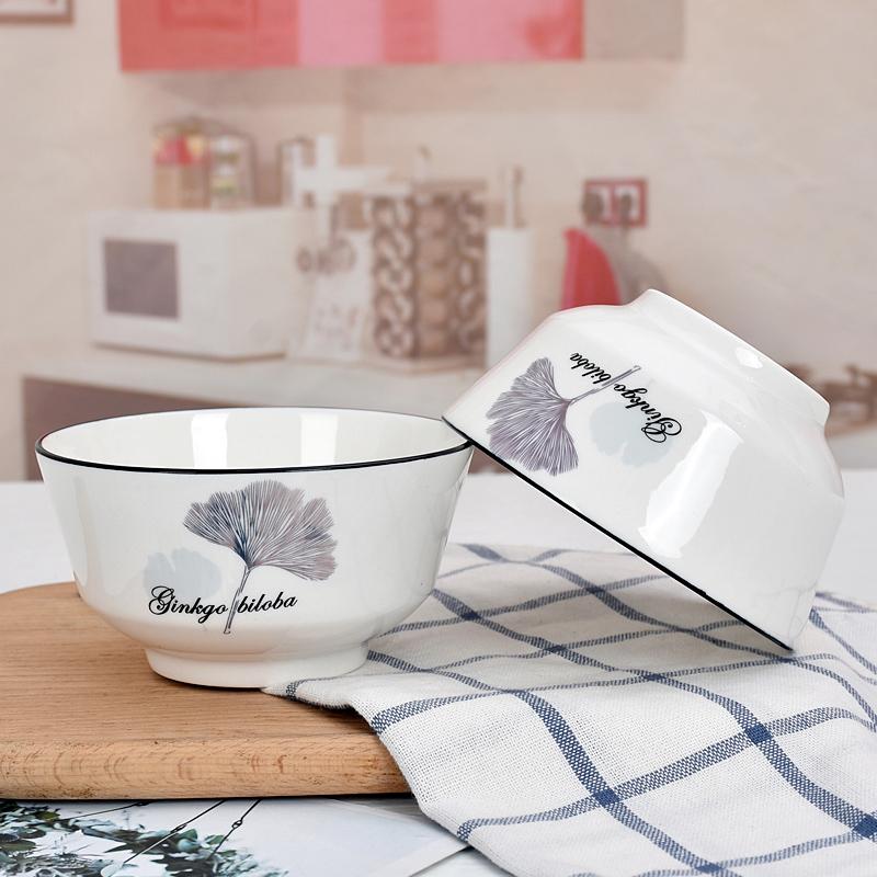 饭碗家用10个欧式陶瓷碗套装创意5英寸小碗红杜鹃防烫手面碗大碗