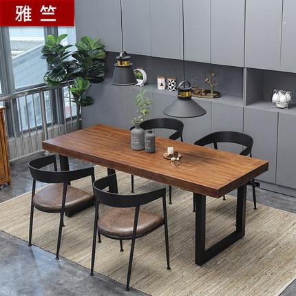 现代简约长方形实木咖啡桌 美式loft原木餐桌椅组合餐厅桌木桌子