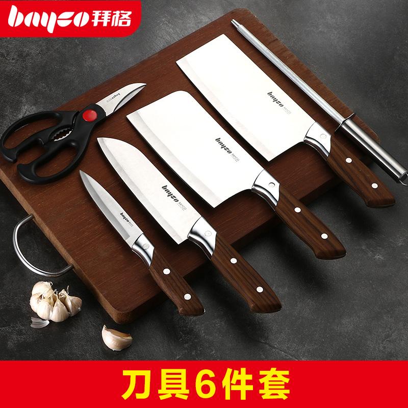 拜格 不锈钢刀具套装 6件套 天猫优惠券折后¥39包邮(¥239-200)3款可选