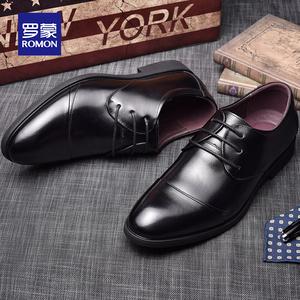 Romon/罗蒙正装皮鞋男士夏季商务休闲韩版英伦真皮透气潮流男鞋子