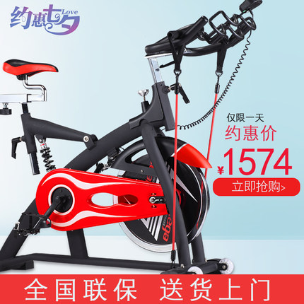 Leisure K3 spinning bicycle home exercise bike with music indoor bicycle fitness equipment female (康乐佳K3动感单车家用 健身车带音乐室内自行车健身器材女性)