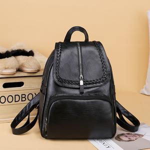 双肩包新款潮牌韩版时尚百搭女士休闲pu软皮小背包旅行书包