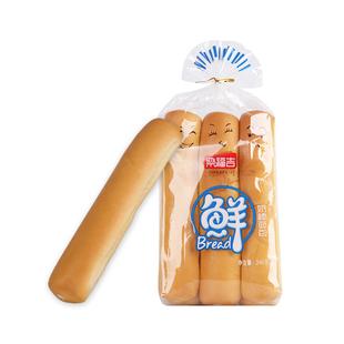 梁福吉鲜奶棒夹心面包新鲜营养早餐面包休闲下午茶点心浓浓奶棒糕