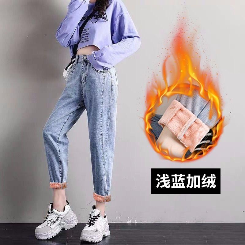 网红哈伦牛仔裤女宽松秋冬装2020显瘦胖MM大码高腰老爹裤潮长裤子
