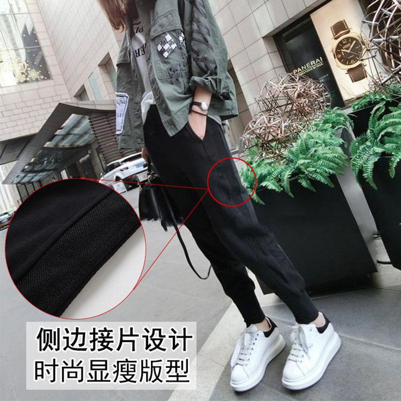 韩国2021春装新款韩版宽松显瘦bf风松紧腰运动裤九分休闲哈伦裤女