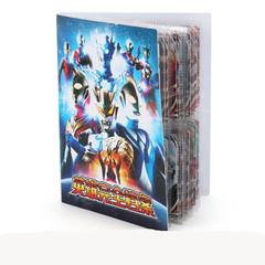 奥特曼卡片满星闪卡怪兽卡片收藏册集卡册赛罗银河贝利亚卡牌玩具