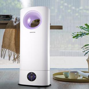 德国加湿器家用静音大雾量卧室空调孕妇婴儿净化空气喷雾落地式