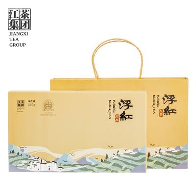景德镇 浮梁红茶 高档送礼礼盒装
