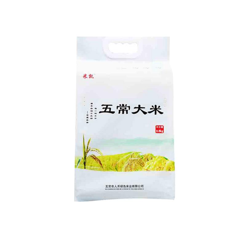 五常大米5斤东北黑龙江五常大米新米长粒米真空包装2.5kg农家自产