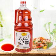 广味源大红浙醋1.9L桶装酿造食醋红醋泡萝卜红米醋虾醋调味红醋