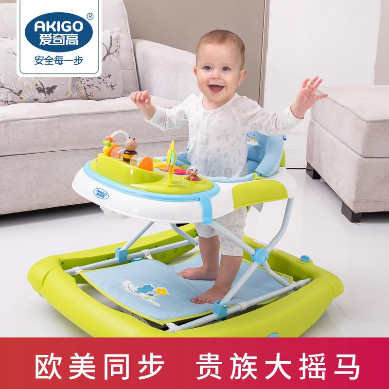 爱奇高8系婴儿宝宝学步车多功能防侧翻可折叠带摇马小孩BB学行车
