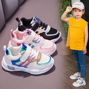 童鞋男女童小白鞋2019新款夏季鞋子儿童运动鞋女孩春秋老爹韩版潮