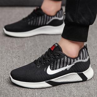 男士运动鞋轻便网面跑步鞋夏2020新款男鞋韩版透气运动鞋潮休闲鞋
